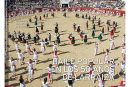 CALLE MAYOR 595 – BAILE POPULAR EN LOS 50 AÑOS DE LARRAIZA
